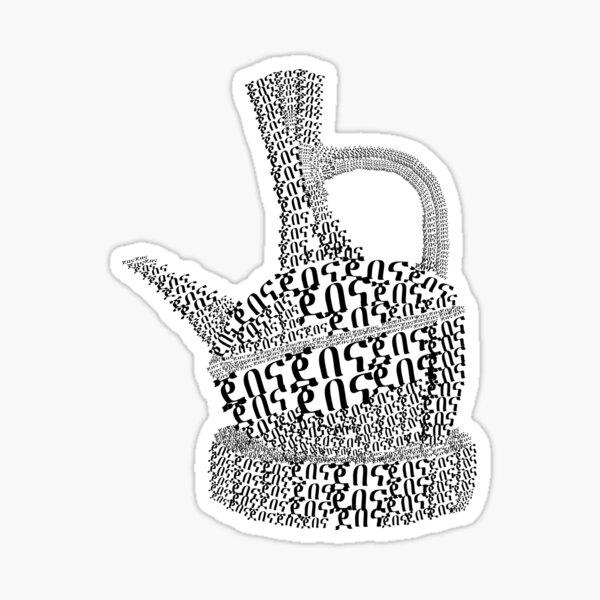 Jebena/ Ethiopian Coffee Pot  Sticker