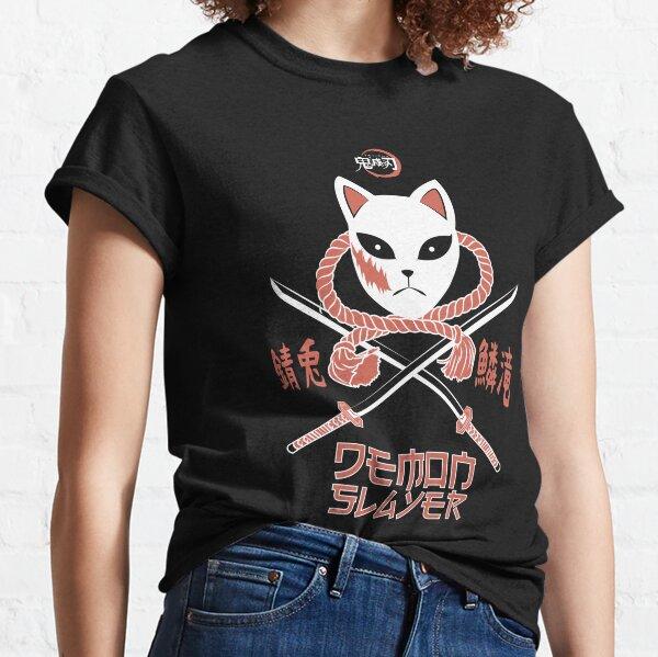 DEMON SLAYER (KIMETSU NO YAIBA): SABITO Camiseta clásica
