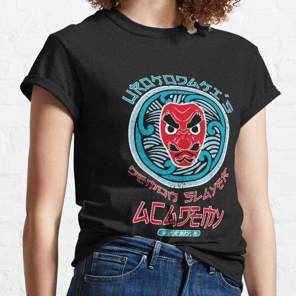 DEMON SLAYER (KIMETSU NO YAIBA): ACADÉMIE D'UROKODAKI (STYLE GRUNGE) T-shirt classique