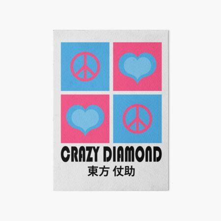 Stérilet | Diamant fou Impression rigide