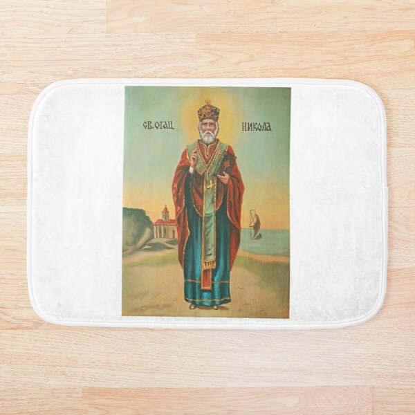 St. Nicholas Bath Mat