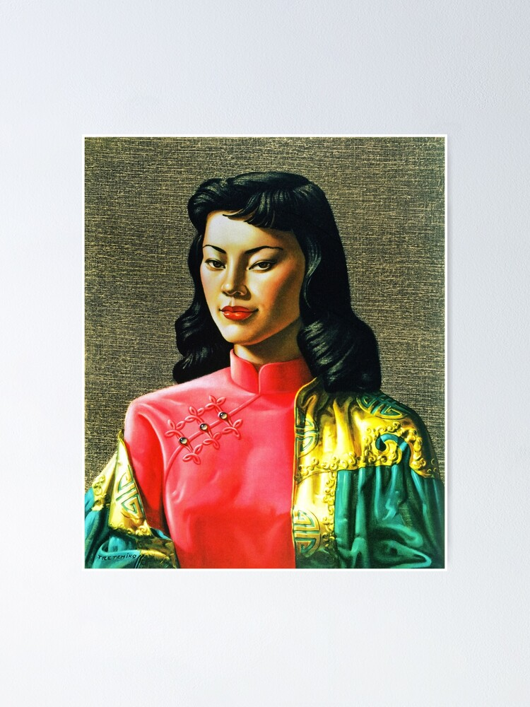MISS WONG tretchikoff Vladimir A4 Lucida Retrò Kitsch Foto Stampa NUOVO A4 Print