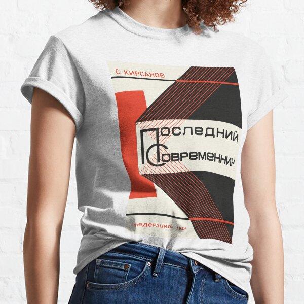 Constructivism#11 Classic T-Shirt