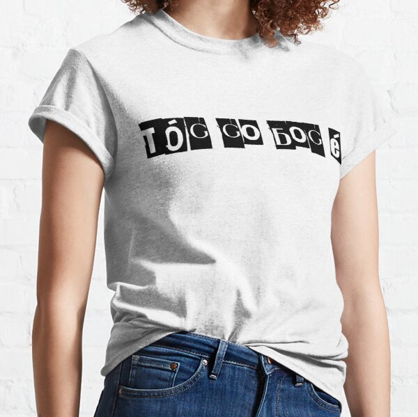 Tóg go bog é  Classic T-Shirt