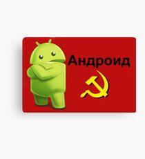 Android Communist Canvas Print