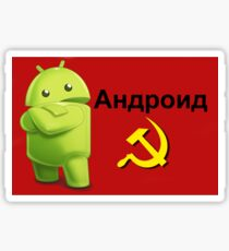 Android Communist Sticker