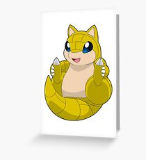 027 Greeting Card