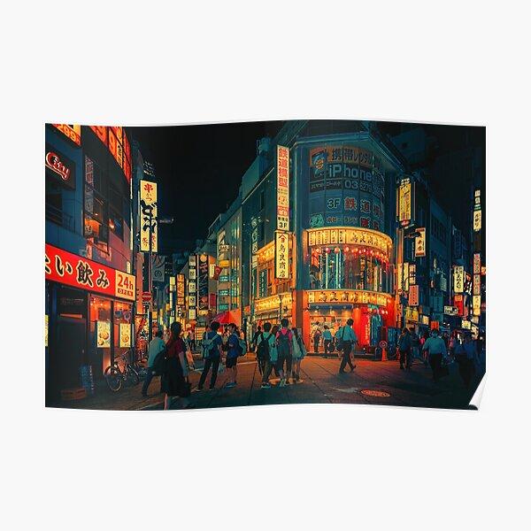 Shinjuku - Japan Night Photo Poster