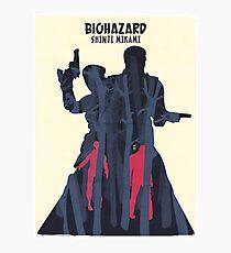 Minimalist Video Games: Resident Evil  Photographic Print