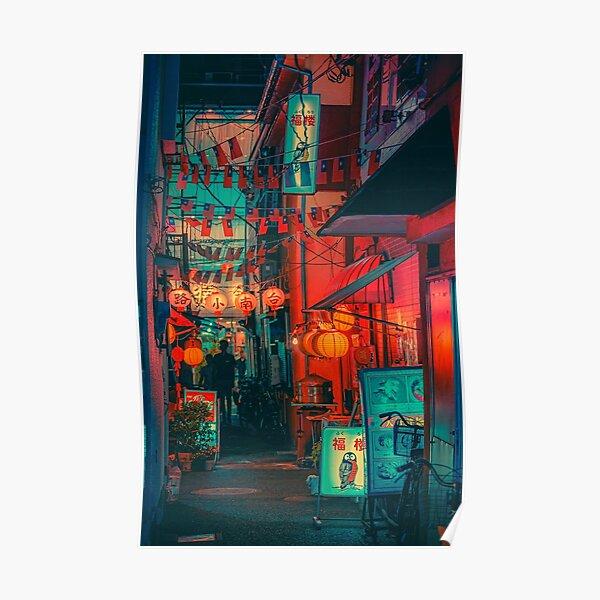 16 Years - Japan Night Photo Poster