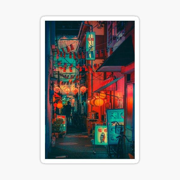 16 Years - Japan Night Photo Sticker