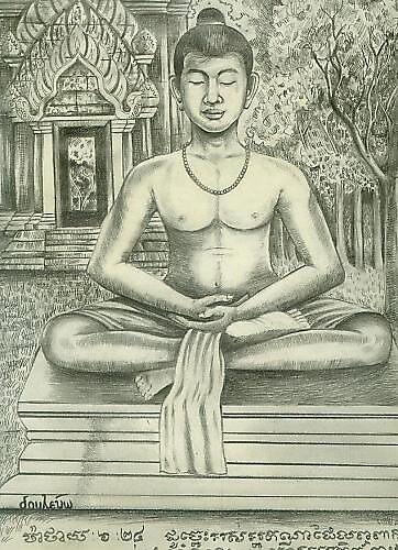 Yoga, Immitated the king Jayavarman VII image.  by Mahindra