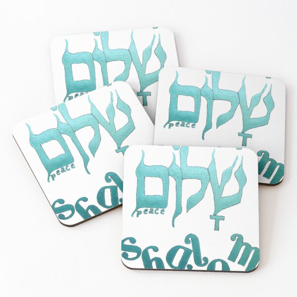 SHALOM The Hebrew word for Peace! Coasters (Set of 4)