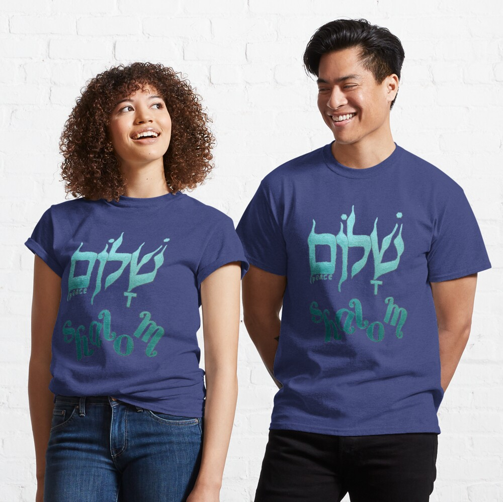 SHALOM The Hebrew word for Peace! Classic T-Shirt