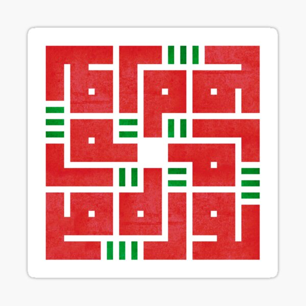Thawra (Revolution) Sticker