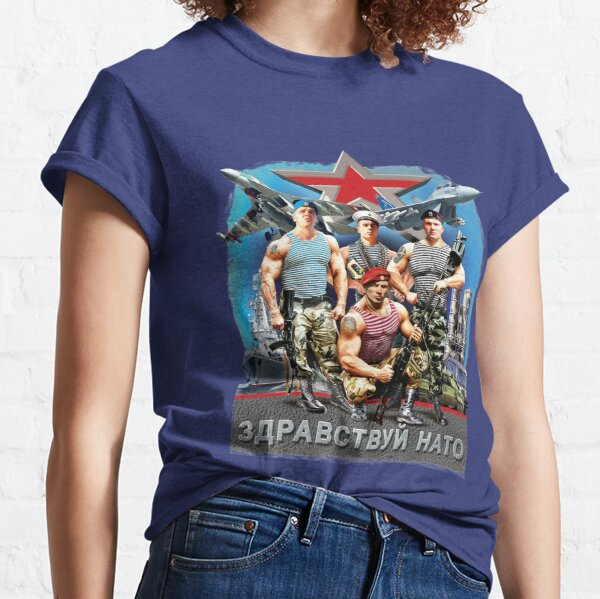 Армия России New t-shirt Russian Army Special Force Russia hq 585111