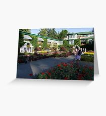 The Italian Garden at Butchart's (1) Greeting Card