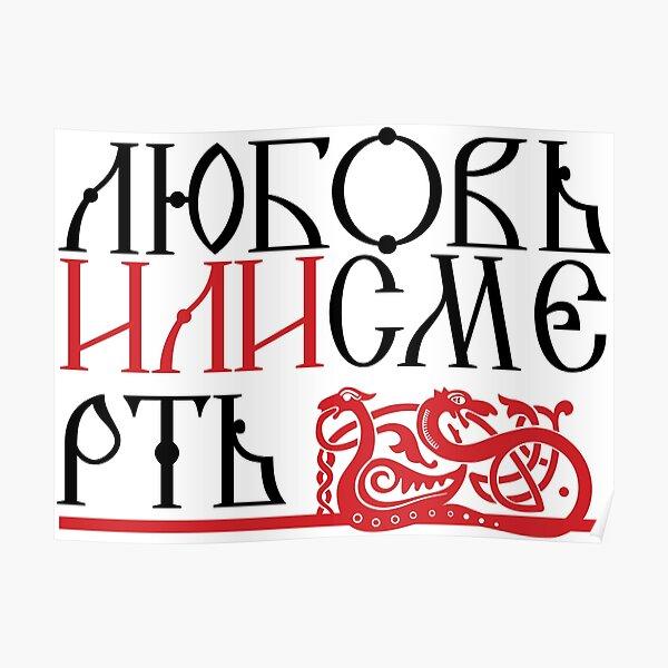 35+ Listen von Russische Sprüche Liebe! © erich kästner