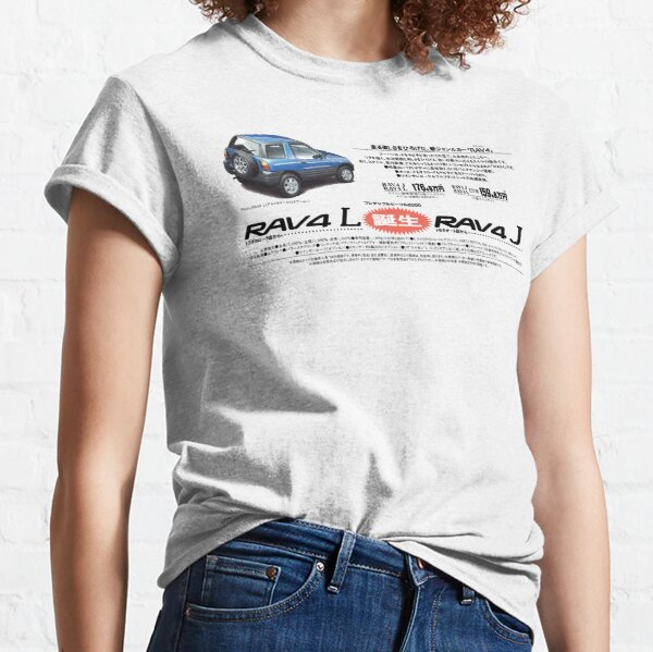 TOYOTA RAV4 Classic T-Shirt