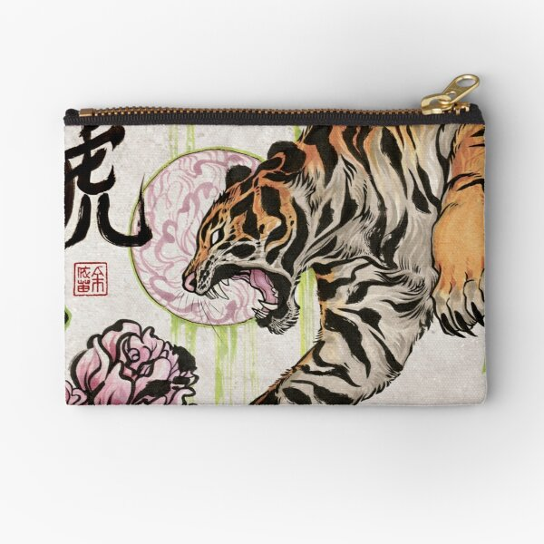 Tiger Zipper Pouch