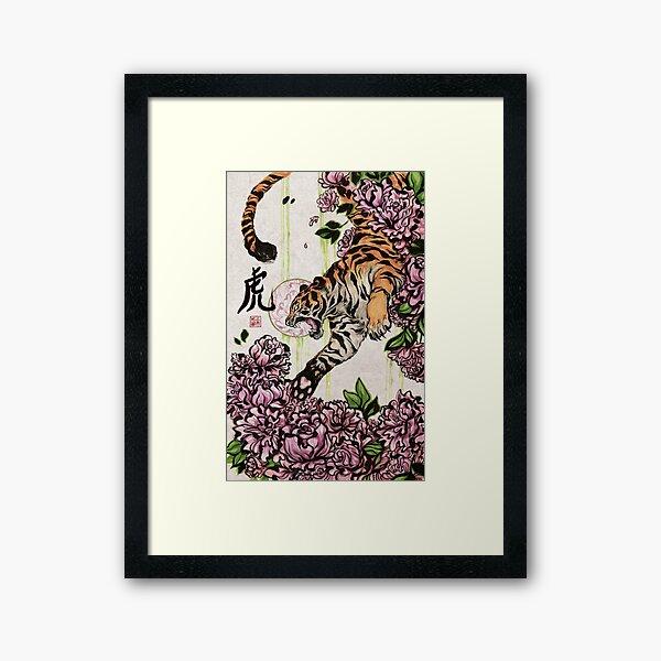 Tiger Gerahmter Kunstdruck