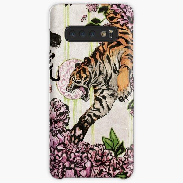 Tiger Samsung Galaxy Snap Case
