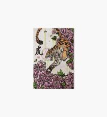 Tiger Art Board Print