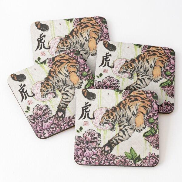 Tiger Coasters (Set of 4)