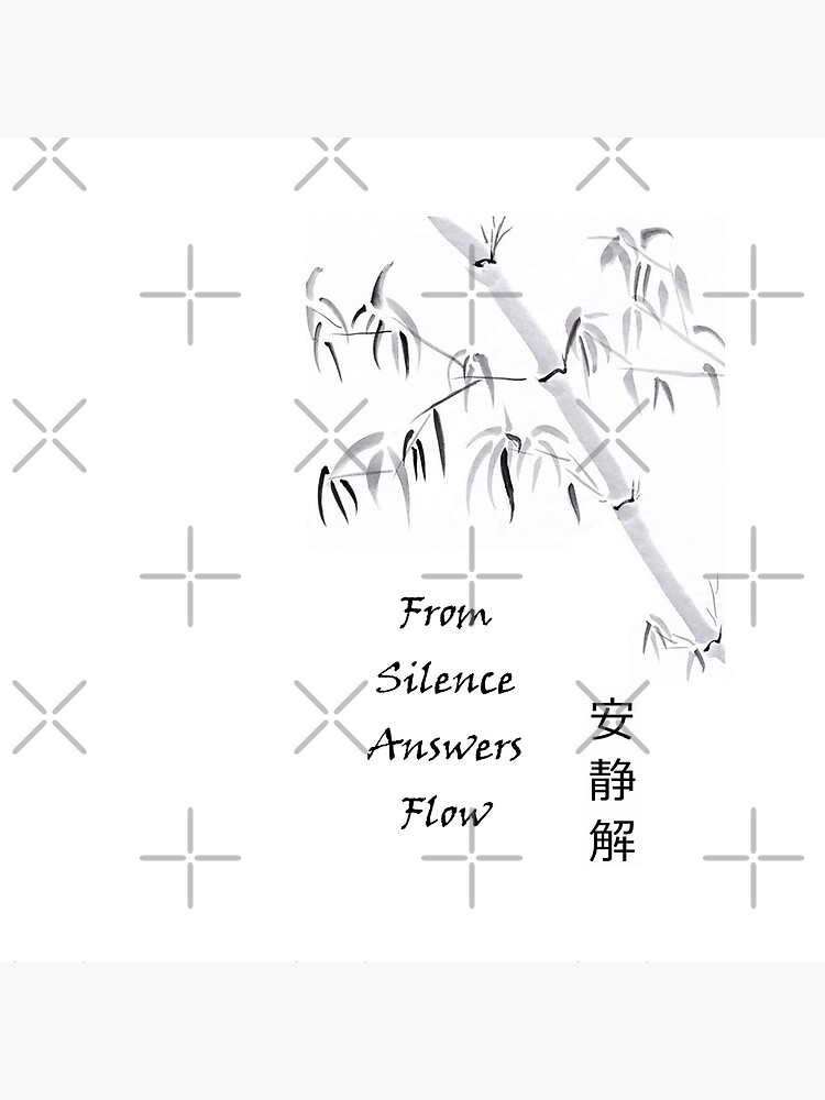 Silent Bamboo | Japanese Brush Painting by Art-by-ANS