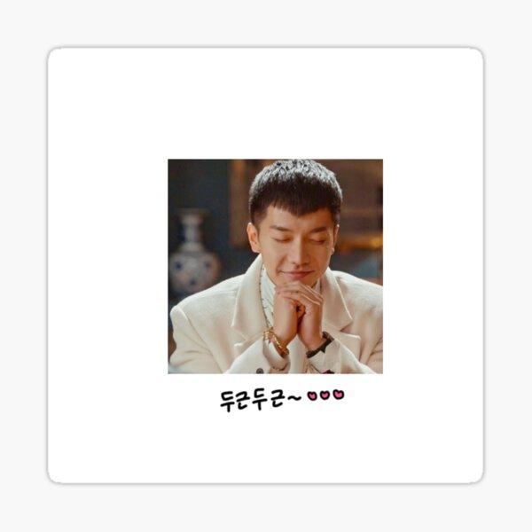Lee Seung Gi Sticker