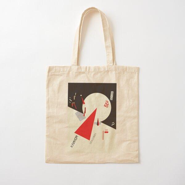 Constructivism#8 Cotton Tote Bag