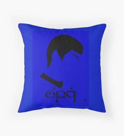 elvish home decor redbubble