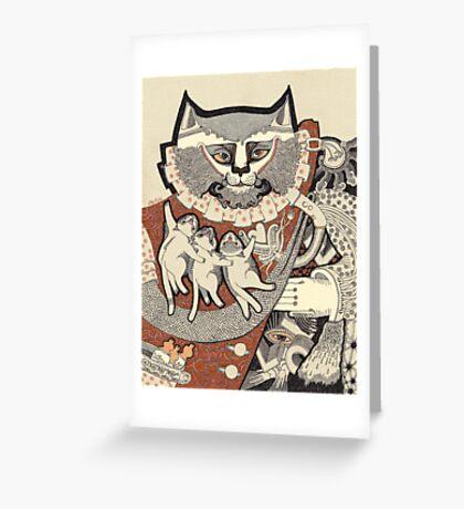 Kitten Papa Greeting Card