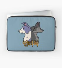 Underdog Laptop Sleeve