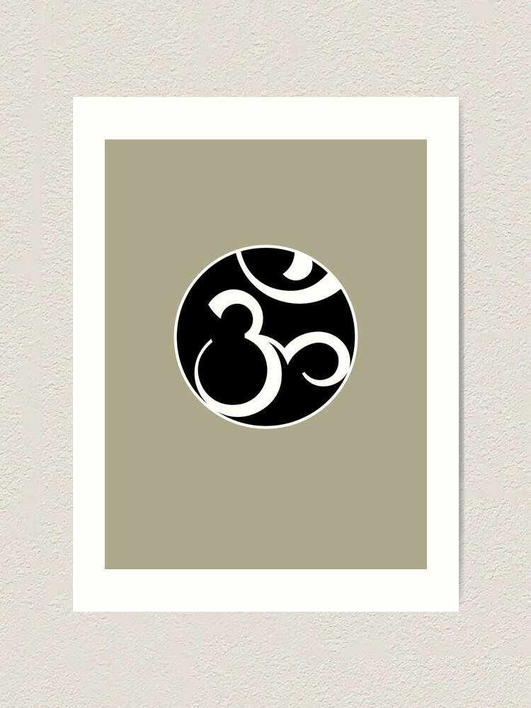 Alternate view of Stylized OM Syllable Mandala Art Print