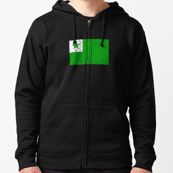 Esperanto Flag  Zipped Hoodie