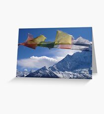 """""""Sky, Air, Fire, Water, Earth"""" Greeting Card"""