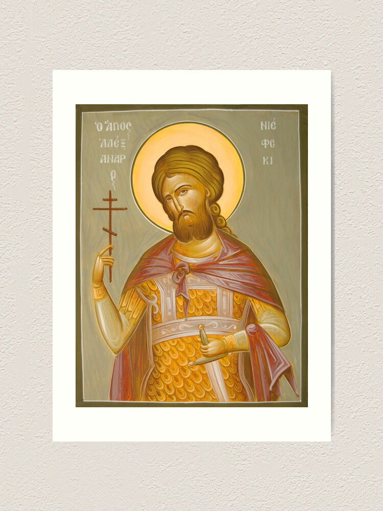 Alternate view of St Alexander Nevsky Art Print