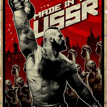 Kettlebell - Made in the USSR  by ronin47design