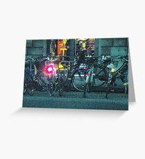 Bicycles Greeting Card