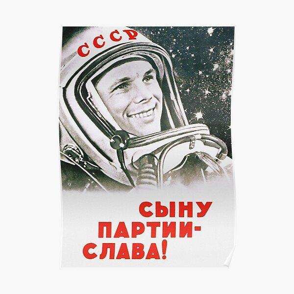 Soviet Russian Space Propaganda Poster Print  SOYUZ T-9 Mission Rocket  #V34