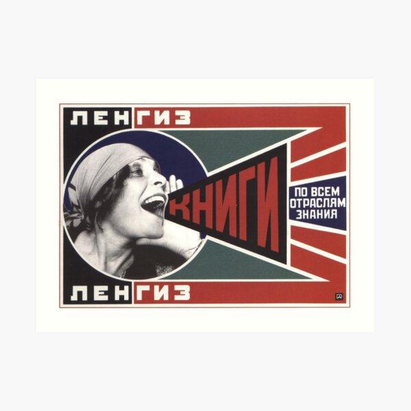 Books (photomontage for poster), Aleksandr Rodchenko (1924) Art Print