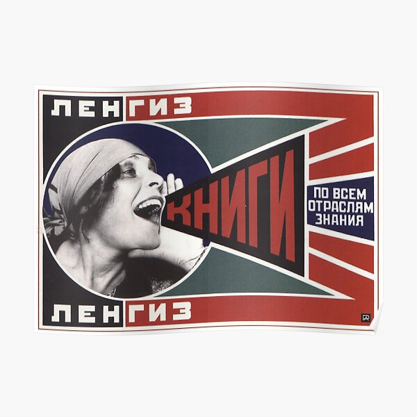 Libros (fotomontaje para póster), Aleksandr Rodchenko (1924) Póster