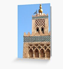 Koutoubia Mosque - Marrakech, Morocco Greeting Card