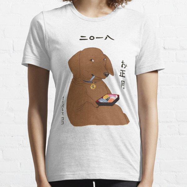 Offizieller Neujahrsdackel Essential T-Shirt