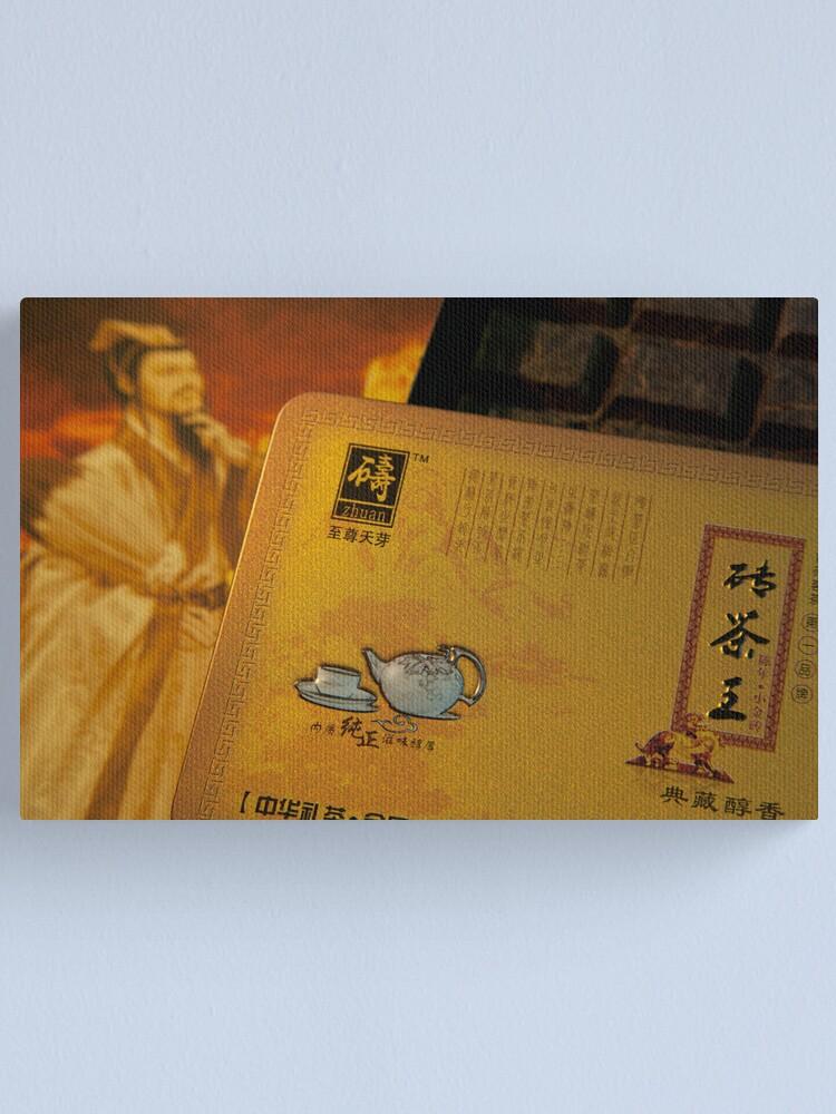 Alternate view of Dang Zhuang Qing Zhuan Tea (1) Canvas Print