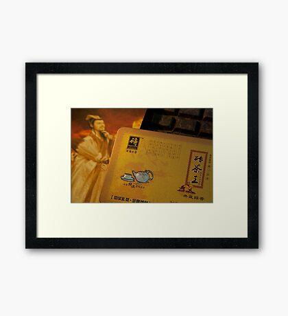 Dang Zhuang Qing Zhuan Tea (1) Framed Print