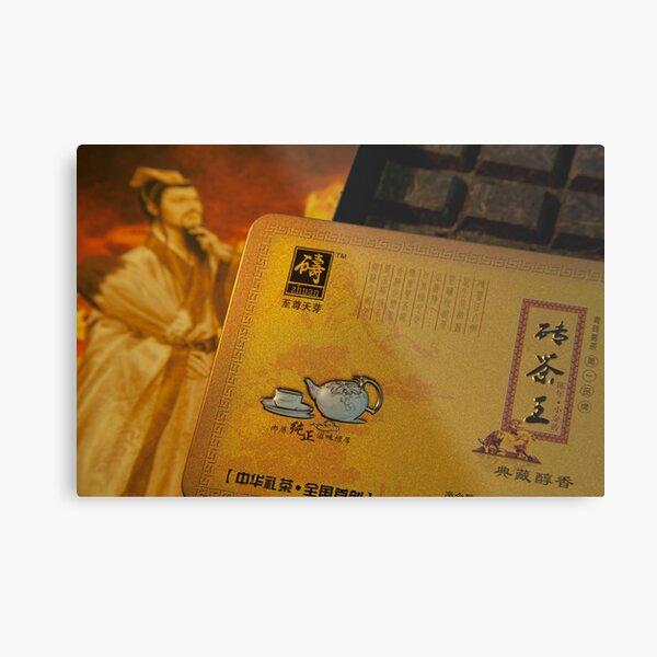 Dang Zhuang Qing Zhuan Tea (1) Metal Print