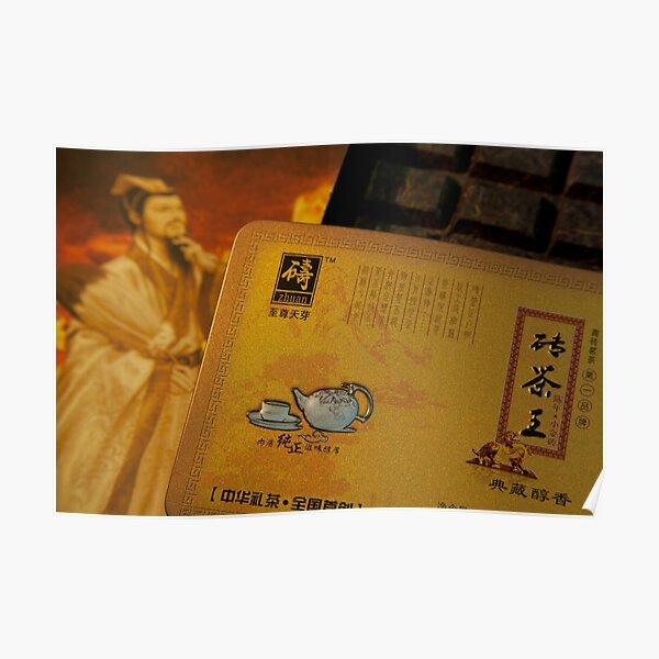 Dang Zhuang Qing Zhuan Tea (1) Poster