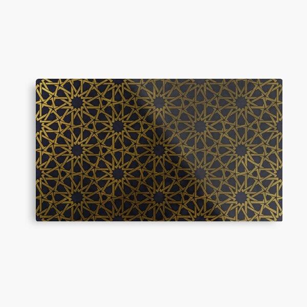 Ornaments of Islamic Arts Metal Print